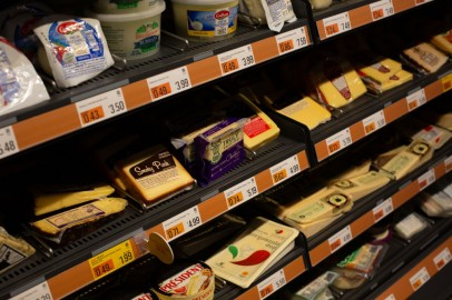 CDC Warns of Multi-State Listeria Outbreak From Hispanic-Style Soft Cheeses