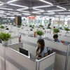 Alibaba's Office in China