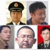 U.S. China Cyber Espionage