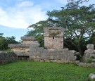 Archaeologists Discover New Mayan Settlement in Quintana Roo