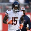 Josh Bellamy: NFL Wide Receiver Accused of Misusing COVID-19 Relief Funds
