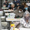 Georgia Counties Finish Up State's Recount As Deadline Nears