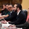 El Salvador Congress Brews Concerns Over Top Judges Ousting