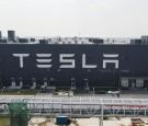 Tesla Shanghai Gigafactory