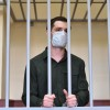 Ex-U.S. Marine Trevor Reed Disappears in Russia Prison System, State Department Demands to Be Told Where He Is