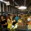 mercado, market, veggie, vegetables,