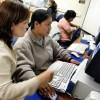 Latino College Students