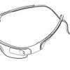Samsung Galaxy Glasses
