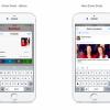 Share Screen tweak, Facebook app ios